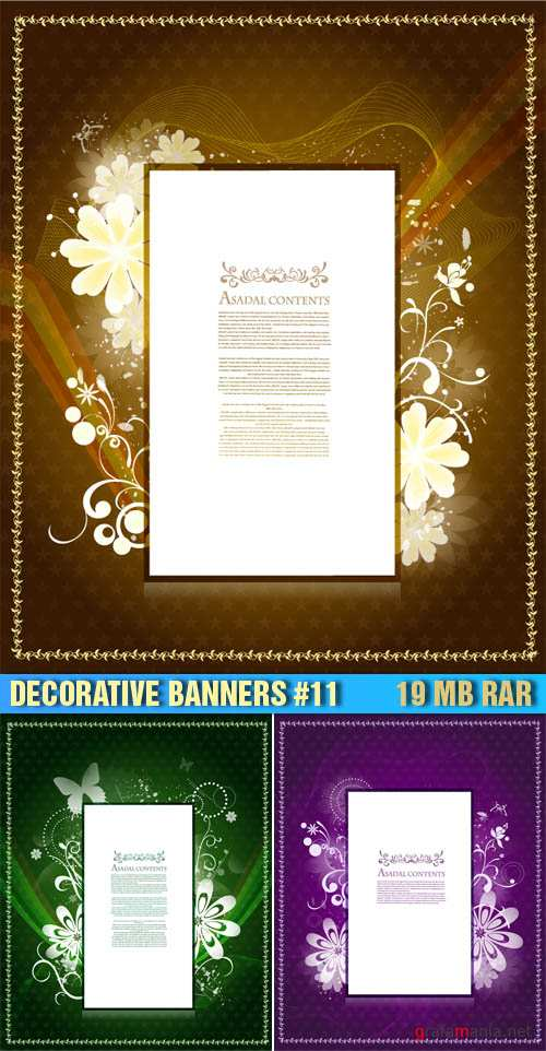 ��������� ������� - Decorative Banners #11
