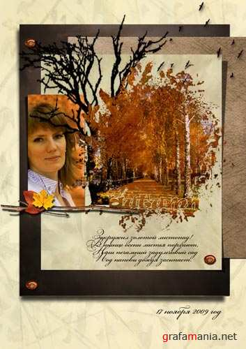 Photoframe - Autumn Park