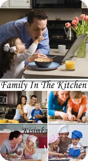 Stock Photo:  Family in the kitchen