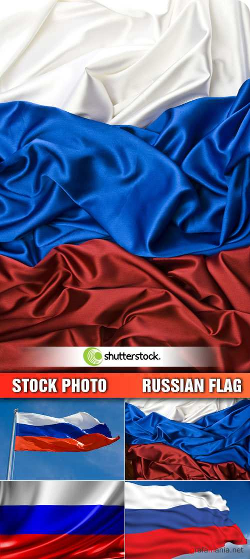 Amazing SS - Russian Flag
