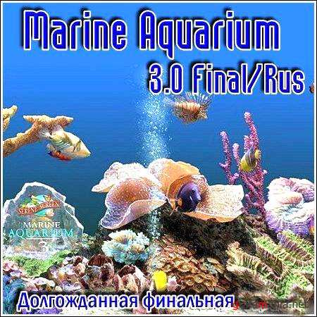 Marine Aquarium 3.0 Final + Rus