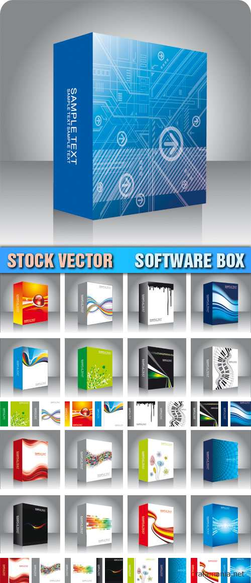 Stock Vector - Software Box