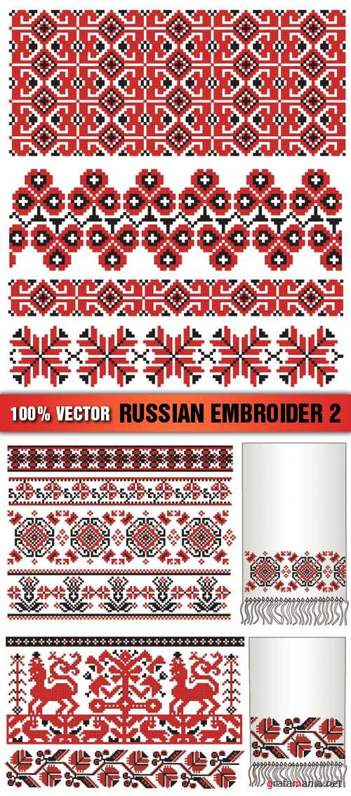 Stock Vector - Russian Embroider 2