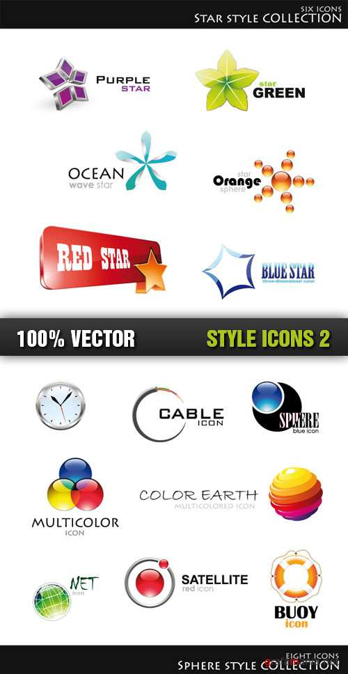 Stock Vector - Style Icons 2