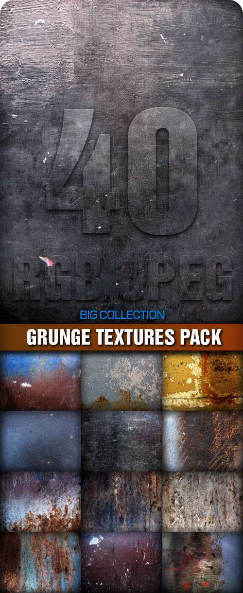 Stock Photo - Grunge Textures Pack