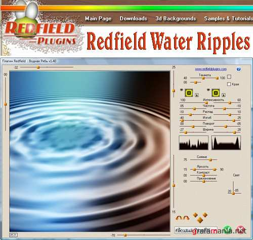 Redfield Water Ripples 1.40.1 (Eng /Rus)