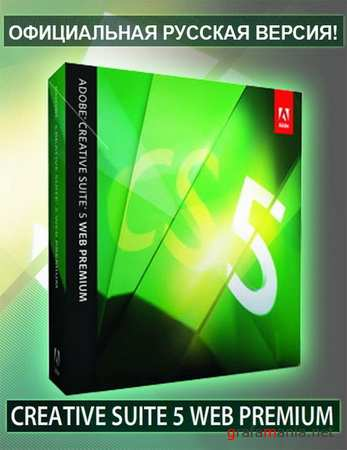 Adobe Creative Suite 5 Web Premium (2010/MULTI/RUS)