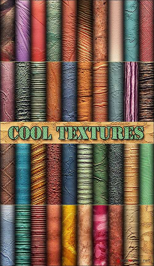 Cool Textures