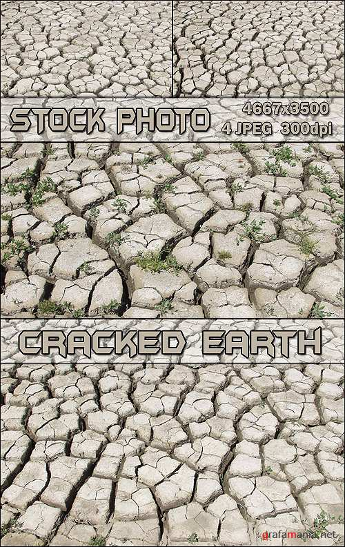 Stock Photo - Cracked Earth / Надтреснутая Земля