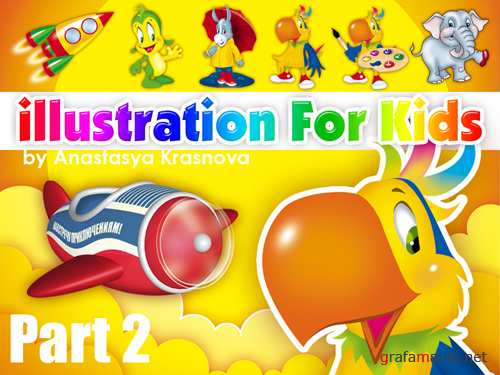 Illustration For Kids by Krasnova part 2