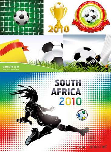 2010 South Africa World Cup album Vector material