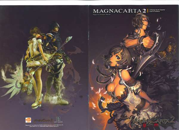 Magna Carta II Visual Book