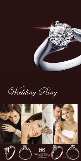 PSD Template - Wedding Ring
