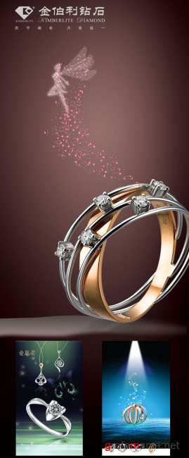 PSD Template - Wedding Rings