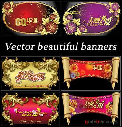 Vector beautiful banners