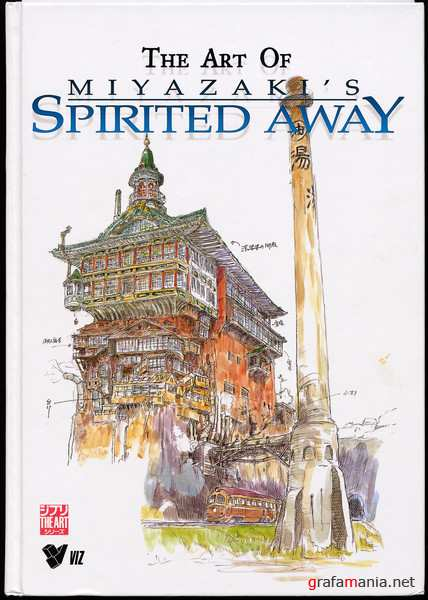 Hayao Miyazaki - Spirited Away Art of Spirited Away (Artbook)