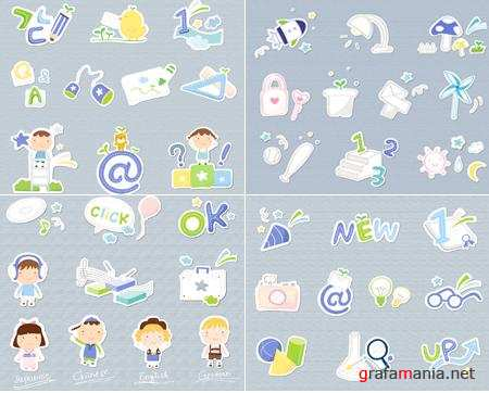 Cute Icons