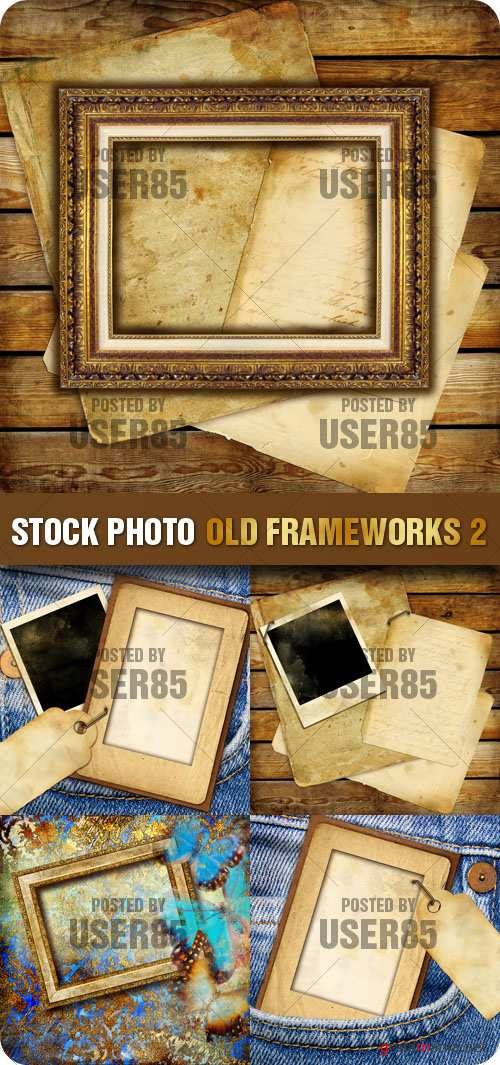 Stock Photo - Old Frameworks 2