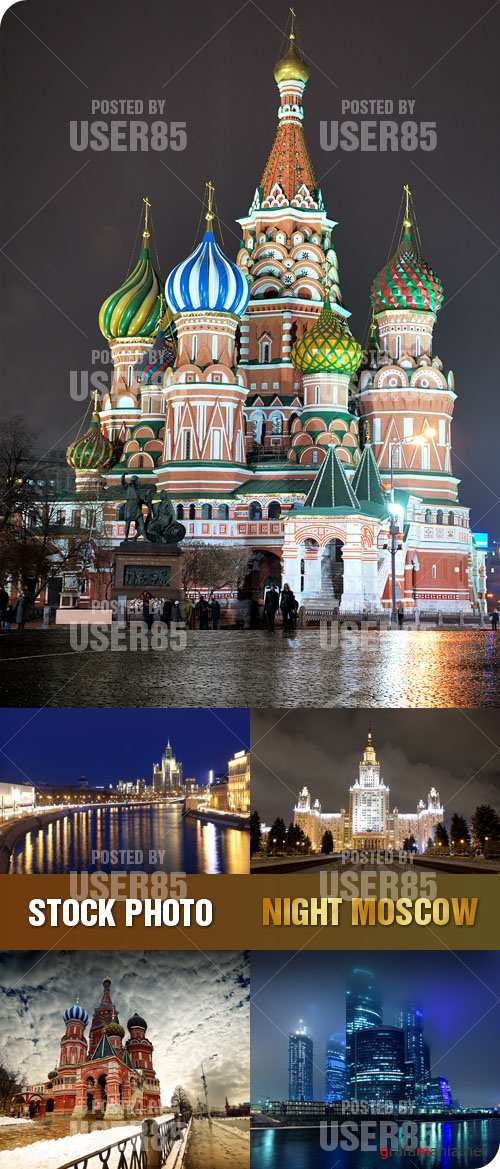 Stock Photo - Night Moscow