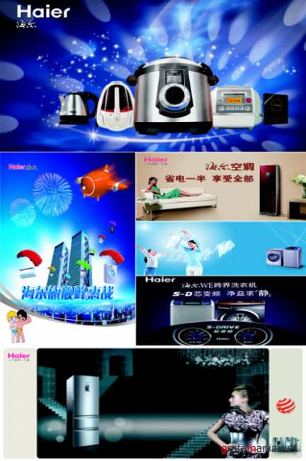 PSD - Home appliances 2