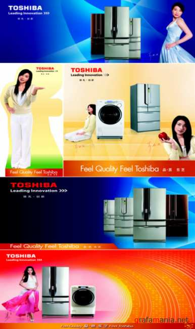 PSD - Home appliances 4