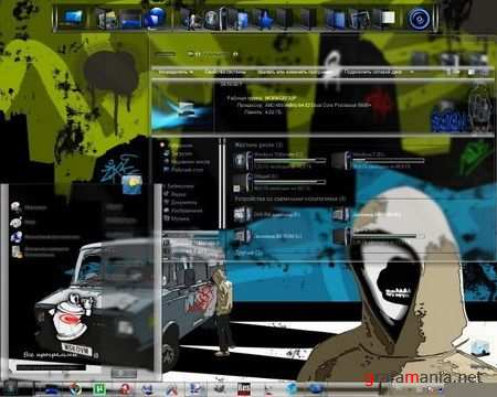 Theme for Windows 7 - InnerCity