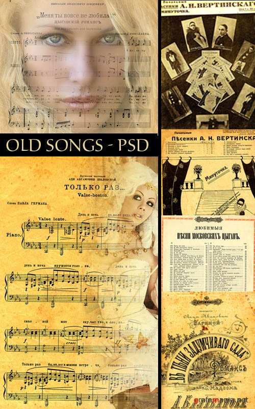 Old songs PSD