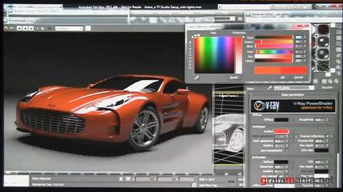 SIGGRAPH 2010 All new VRay products presentations