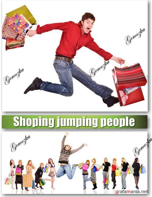 Shoping jumping people