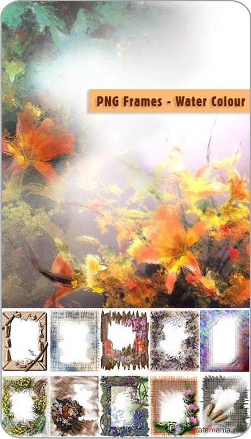PNG Frames - Water Colour