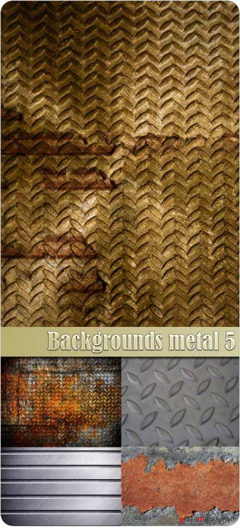 Backgrounds metal 5