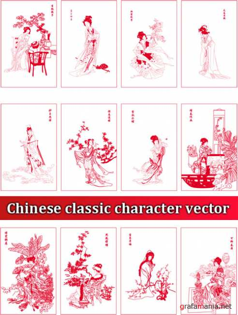 Chinese classic character vector