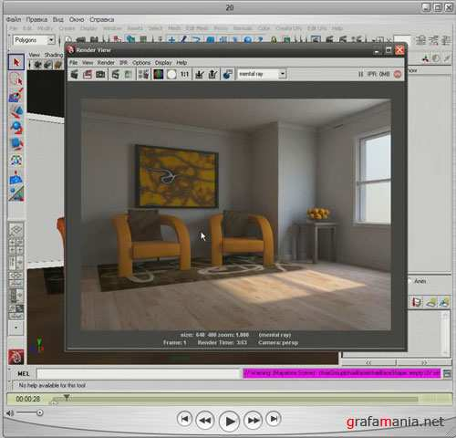 Introduction to Mental Ray in Maya of Digital Tutors
