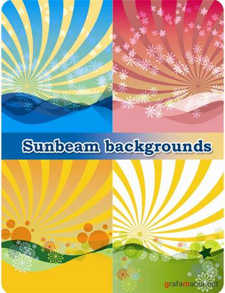 Векторый клипарт - Sunbeam backgrounds