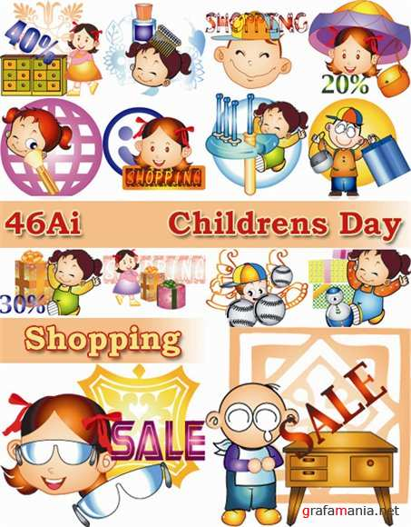 Childrens Day - Shopping