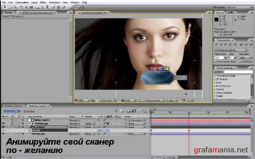 After Effects Video Tutorials - Видеоуроки