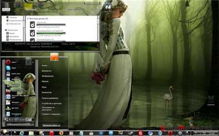 Wishfull Dream Final Theme for Windows 7