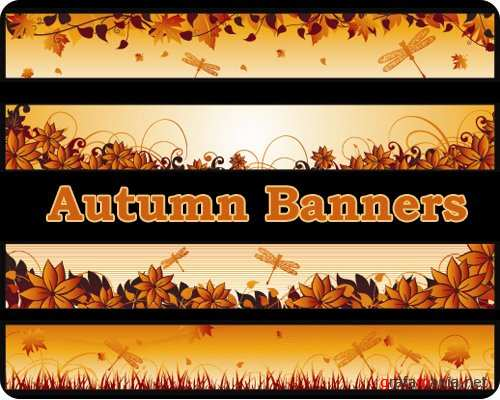 ��������� ������� - Autumn Banners