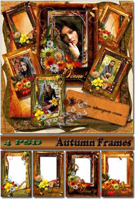 A set of FLOWER frames for Photoshop