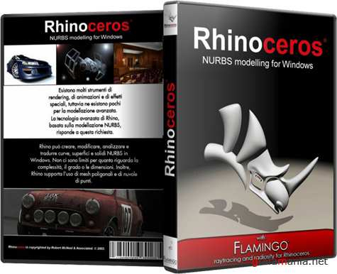 Rhinoceros 4 SR8 x32 English. � ��������� ���������� (2010)