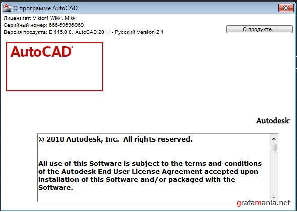 Autodesk Autocad 2011 Build E.115.0.0 Portable SP1 & MechaniCS 8.1.850 (2010)