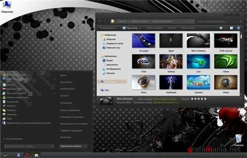 Tanzo Theme for Windows 7