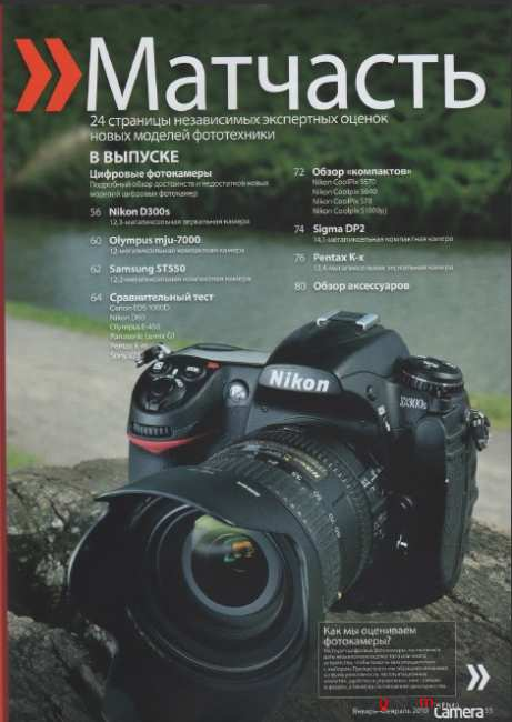 �������� �������: Digital Photo&Video Camera (2006-2010) PDF