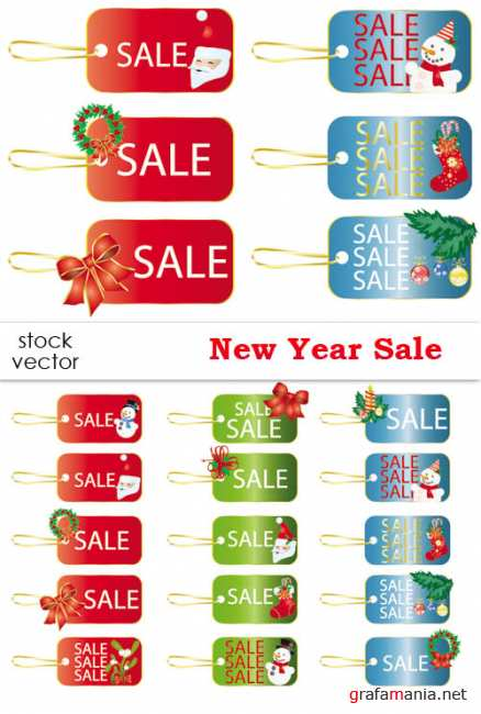 ��������� ������� - New Year Sale