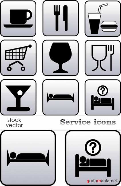 ��������� ������� - Service icons