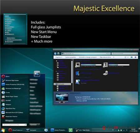 Majestic Excellence Theme for Windows 7