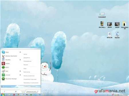 Christmas 2011 Theme for Windows 7