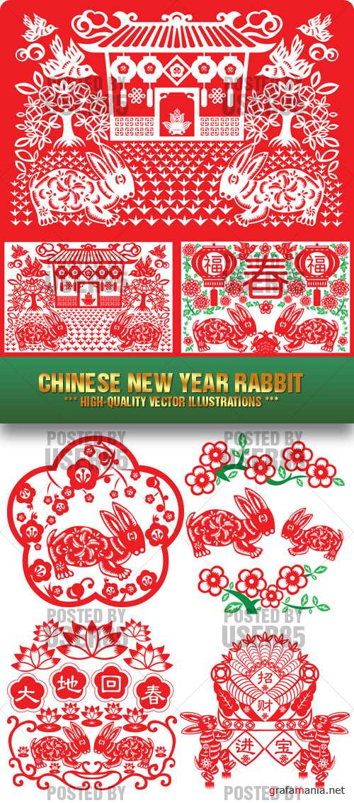 Stock Vector - Chinese New Year Rabbit