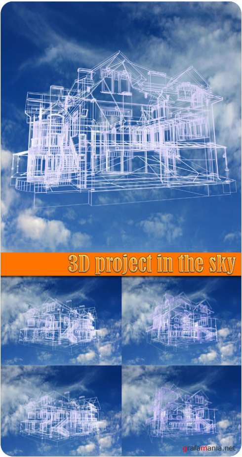 3D project in the sky
