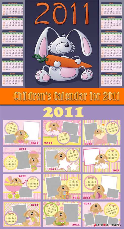 Children's Calendar for 2011